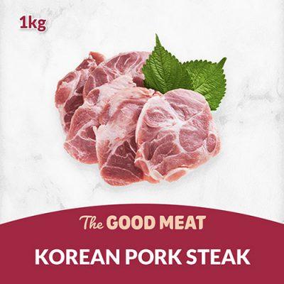 Korean Pork Steak (1kg)